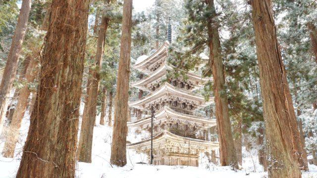 山形 出羽三山 五重の塔